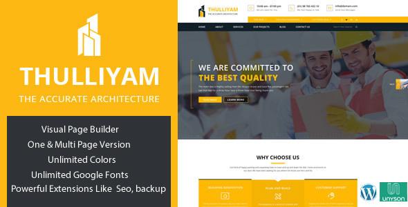 Thulliyam Architecture Builder Construction WordPress Theme Nigel Waylon