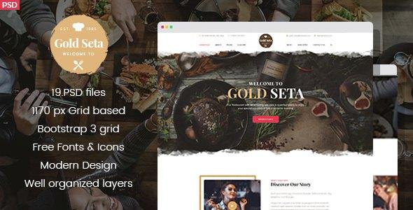 Gold Seta - Cafe PSD Template            TFx Inti Linwood
