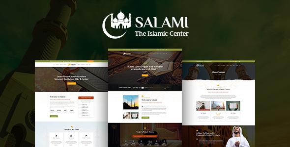 Salami -  Islamic Center &  Forum      TFx Abe Forest